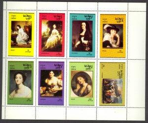 STATE OF OMAN 1973 WOMEN ART Cinderella Set Miniature Sheet MNH/LH