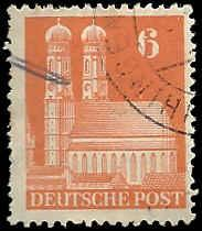 Germany - 638a - Used - SCV-4.50