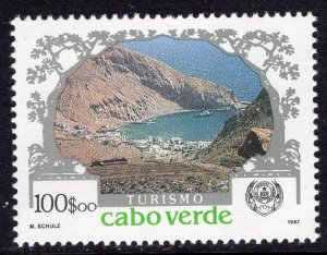 Cape Verde (1987) #512 MNH; top value of the set