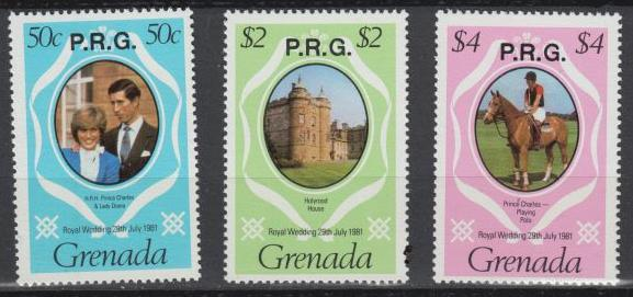 Grenada - 1982 overprinted Royal Wedding - MNH (802)