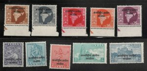 India, International Commission in Indo-China Scott 1-10 - MNH - Laos set