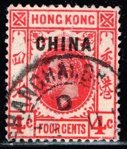 UK STAMP British Post China HONG KONG STAMP 4C USED