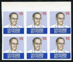 SRI LANKA SG605d 1974 15c Bandaranaike ERROR IMPERF Block of 6 U/M