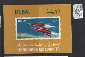 DUBAI (P1404B)  SPACE SG MS 67A   MNH