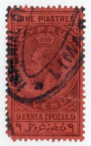 (I.B) Cyprus Revenue : Duty Stamp 9pi