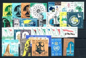 [91433] Egypt 1964 Almost Complete year set  MNH