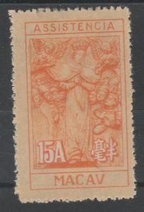 MACAU 1945 CHARITY TAX 15A PERF 12