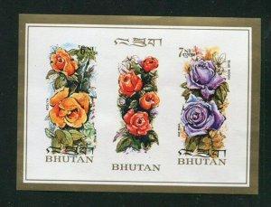 Bhutan #150F Imperf MNH
