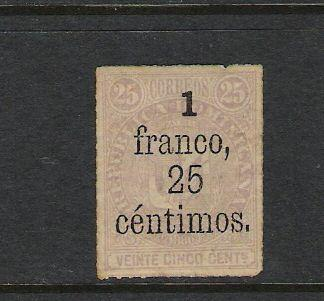 DOMINICAN REP. DOMINICANA 66 MNG  ARMS 982D