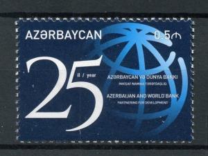 Azerbaijan 2017 MNH World Bank Partnership 25 Years 1v Set Banking Banks Stamps