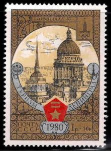 Russia Scott B129 MNH**  1980 Coat of Arms stamp
