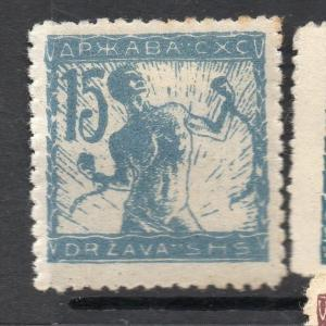Yugoslavia 1919-20 Early Issue Mint Hinged 15h. 218435