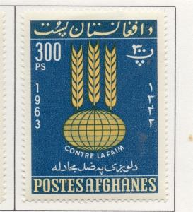 Afghanistan 1962-63 Early Issue Fine Mint Hinged 300ps. 214482