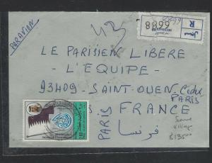 QATAR (P2601BB)  1982 2.80 R REG COVER FROM MUSHAIR EB TO FRANCE, SCARCE