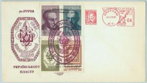 67095 - UKRAINE - Postal History -  FDC COVER sent from the USA 1962: BOY SCOUTS