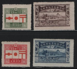 JAPAN, 163-166, (4) SET, HINGED, 1921, Ministry of Communications Building