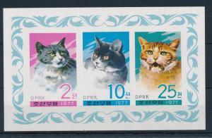 [34002] Korea 1977 Cats Imperforated Souvenir Sheet MNH