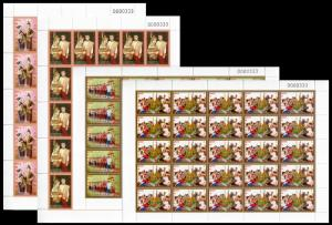 401 - Laos 2016 Mi# 2305/2308 MNH Full Sheet with serial number 333