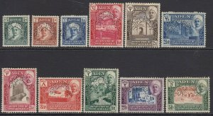 Aden (Qu'aiti State), SG 1s-11s, mostly MLH Perforated Specimen variety