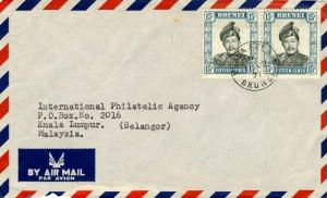 Brunei 15c Sultan Omar (2) 1971 Kuala Belait, Brunei Airmail to Kuala Lumpur,...