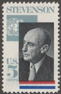 USA stamp, Scott# 1275,  MNH, VF, single stamp, #1275