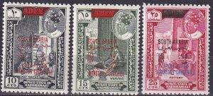 Aden Hadhramaut Mi#65-7  MNH  CV $16.00  (Z9635)