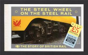 BRITISH RAIL PRESTIGE BOOKLET SG DX7 WITH STAMPEX ADELAIDE OVERPRINT