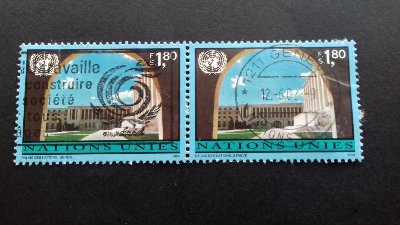 United Nations Geneva 1994 UN Building Geneva Used