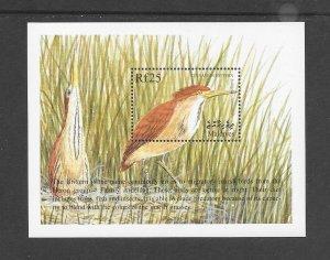 BIRDS - MALDIVES #2390  CINNAMON BITTERN  S/S  MNH