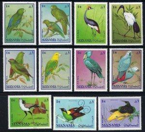 MAMAMA Mi 159-69 MNH SCV $7.70  BIN $3.50 BIRDS