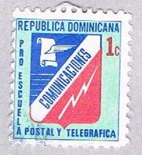 Dominican Republic Comunications 1c lt green - pickastamp (AP103830)