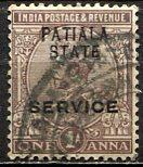 India, Patiala: 1925; Sc. # O38, O/Used Single Stamp