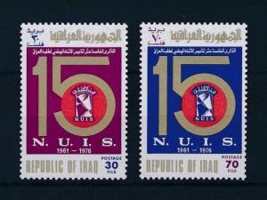 [96185] Iraq Irak 1976 Student Association NUIS  MNH