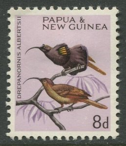 STAMP STATION PERTH Papua New Guinea #192 General Issue MNH 1964 CV$1.50