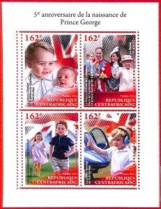 A1619 -CENTRAL AFRICAN R -ERROR: MISSPERF S/S -2018 Prince George, Kate, Royalty