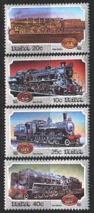 South west africa. 1983. 630-33. Trains. MNH.