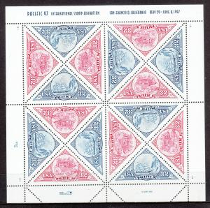UNITED STATES 3131a MNH PANE OF 16 2019 SCOTT SPECIALIZED CATALOGUE VALUE $10.50