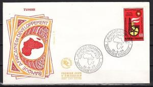 Tunisia, Scott cat. 529. Banking-Industry issue on a First Day Cover.