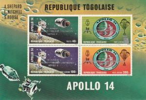 Togo #C164a  MNH CV $7.00  (S7532L)