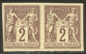 FRANCE #88b Mint PAIR - 1877 2c Brown on Straw, Imperf