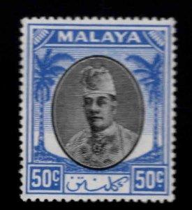 MALAYA Kelantan Scott 61 MH*1951 Sultan Ibrahim stamp