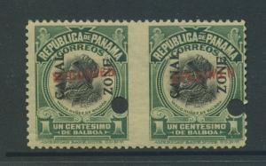 Canal Zone Scott 52S Var Specimen Imperf Gutter Pair of Stamps (CZ52-v1)