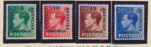 Great Britain, Offices In Morocco Stamps Scott #78 To 81, Mint Hinged - Free ...