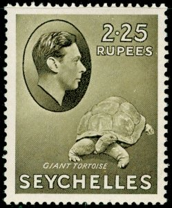 SEYCHELLES SG148, 2r.25 olive, LH MINT. Cat £75. CHALKY.
