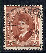 Egypt Scott # 96, used