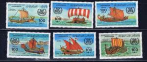 Libya 1090-95 NH 1983 Ancient Ships