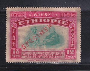 Ethiopia 278 Specmen MNH Haile Selassie And Franklin D Roosevelt