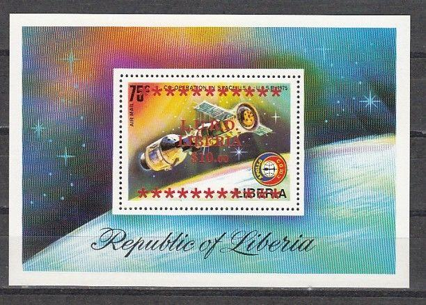 Liberia, L.U.R.D. C209 issue. Apollo-Soyuz s/sheet. RED L.U.R.D. o/p