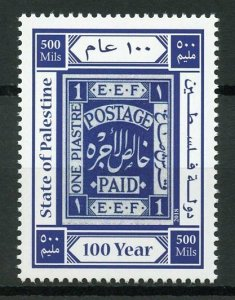 Palestine 2018 MNH First Stamp Centenary 1v Set Stamps-on-Stamps SOS Stamps