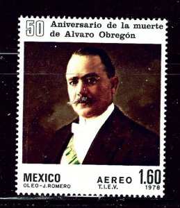 Mexico C573 MNH 1978 issue    (ap2375)
